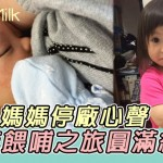 20170622_BREASTFEED